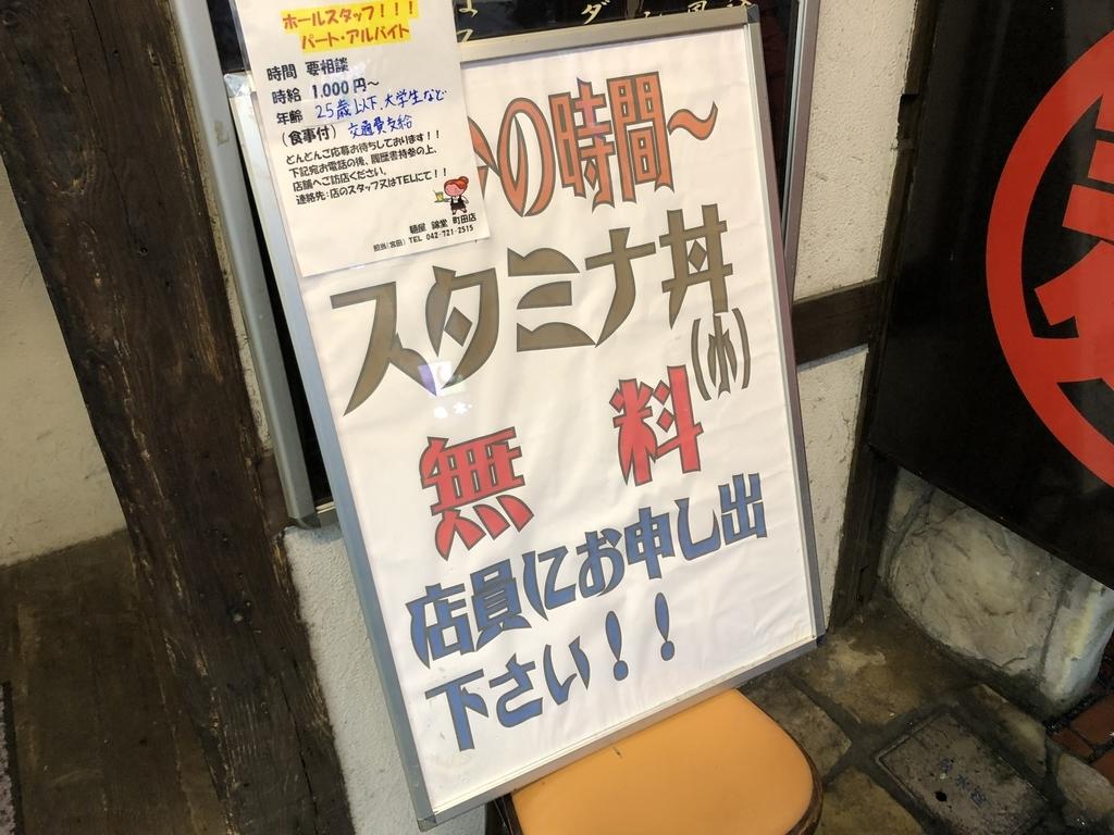 f:id:tsukemen0:20180930233318j:plain