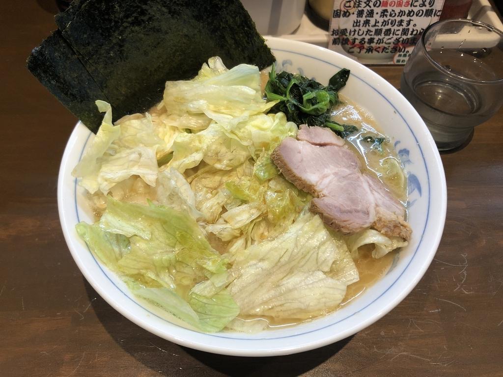 f:id:tsukemen0:20181218235142j:plain