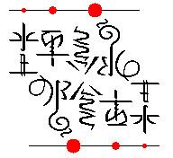 f:id:tsukene:20080704013333j:image