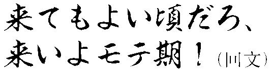 f:id:tsukene:20110126005349p:image