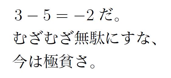 f:id:tsukene:20110510002346p:image