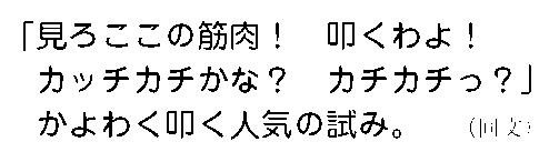 f:id:tsukene:20120707224829p:image