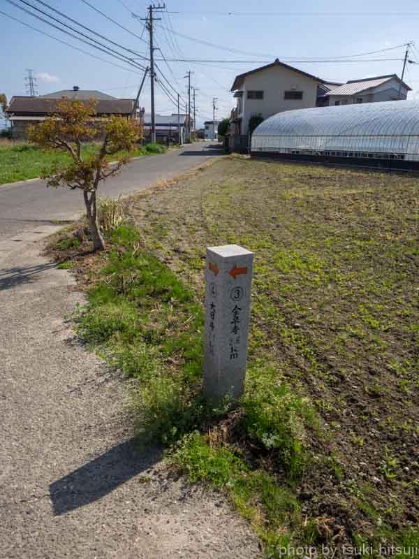 f:id:tsuki-hitsuji:20190318010314j:plain