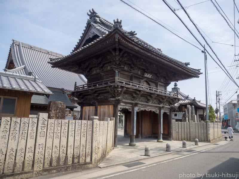 f:id:tsuki-hitsuji:20190319001119j:plain