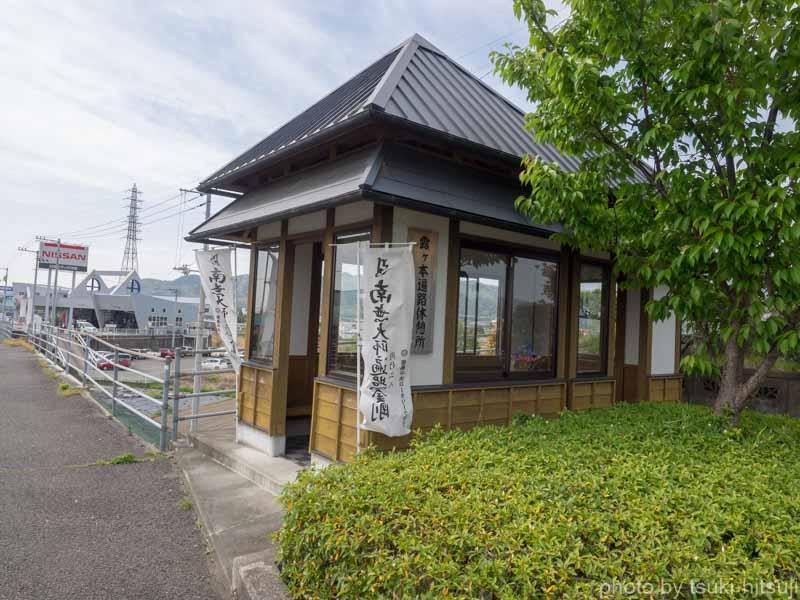 f:id:tsuki-hitsuji:20190321224413j:plain