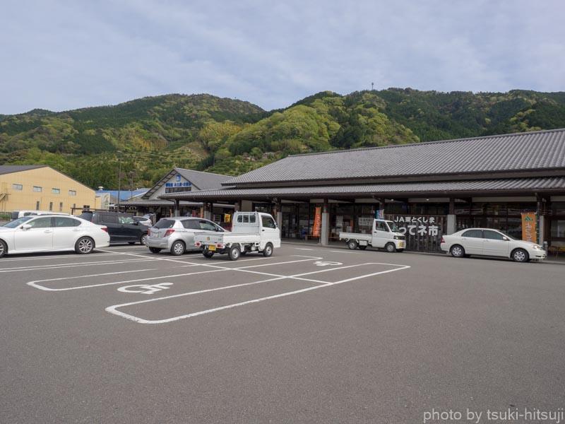 f:id:tsuki-hitsuji:20190321225256j:plain
