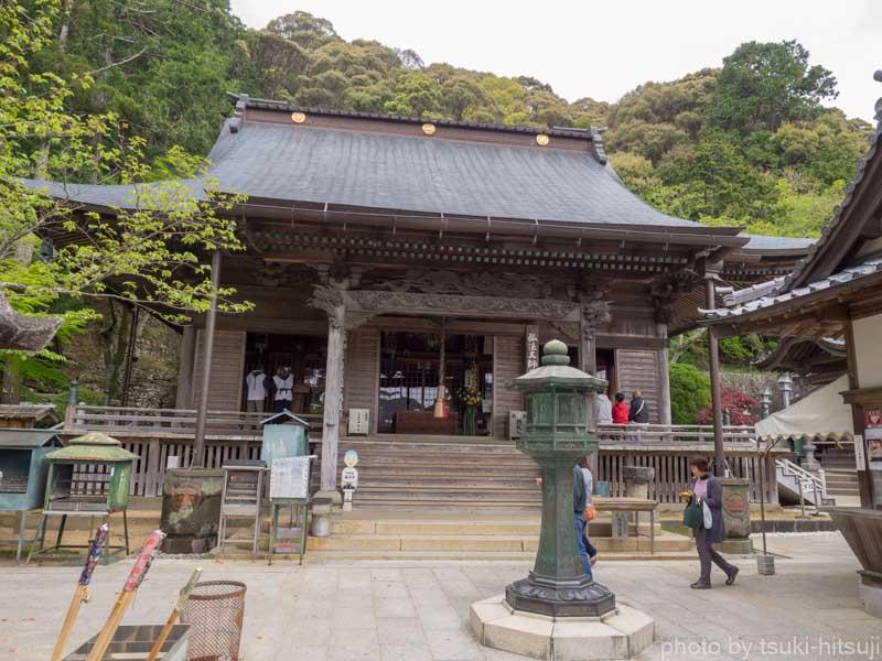 f:id:tsuki-hitsuji:20190324090442j:plain