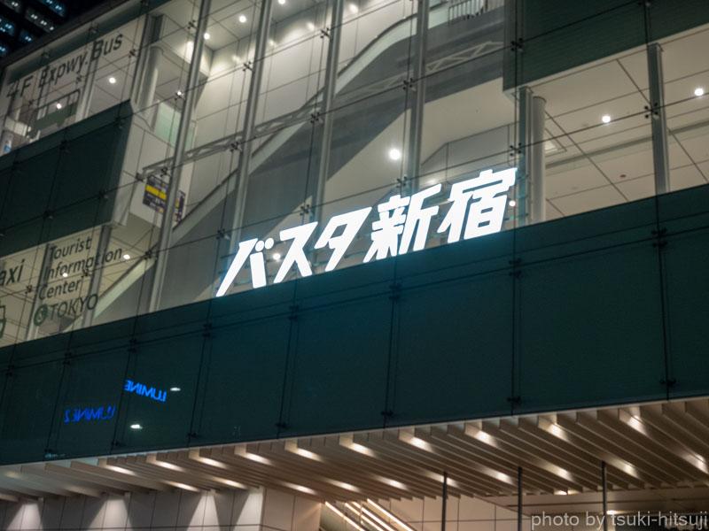 f:id:tsuki-hitsuji:20190421201251j:plain