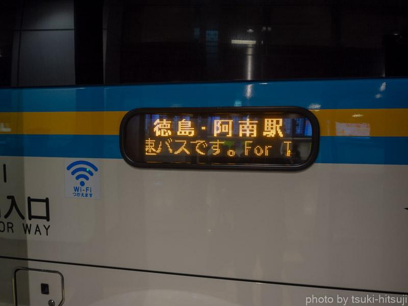 f:id:tsuki-hitsuji:20190421201410j:plain