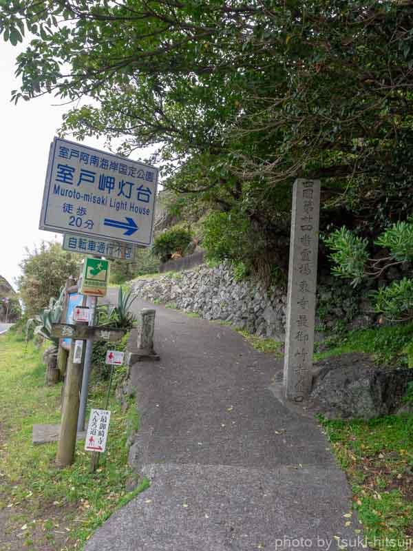 f:id:tsuki-hitsuji:20190422234322j:plain