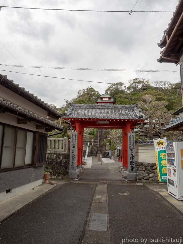 f:id:tsuki-hitsuji:20190427205911j:plain