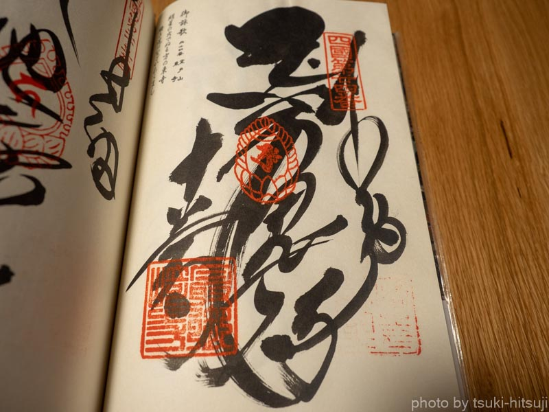 f:id:tsuki-hitsuji:20190508220135j:plain