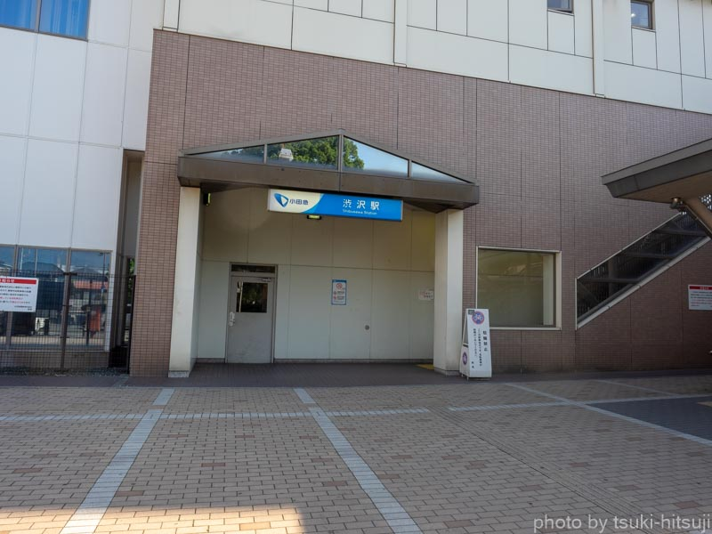 f:id:tsuki-hitsuji:20190609195032j:plain