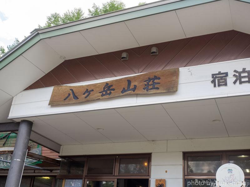 f:id:tsuki-hitsuji:20190906223129j:plain