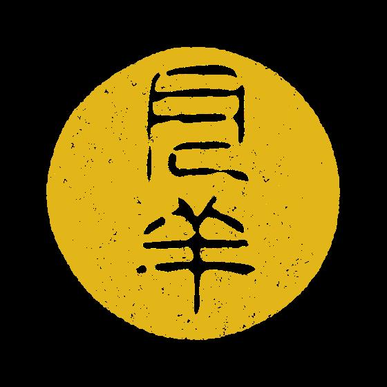 f:id:tsuki-hitsuji:20200616/20200616174317j:plain