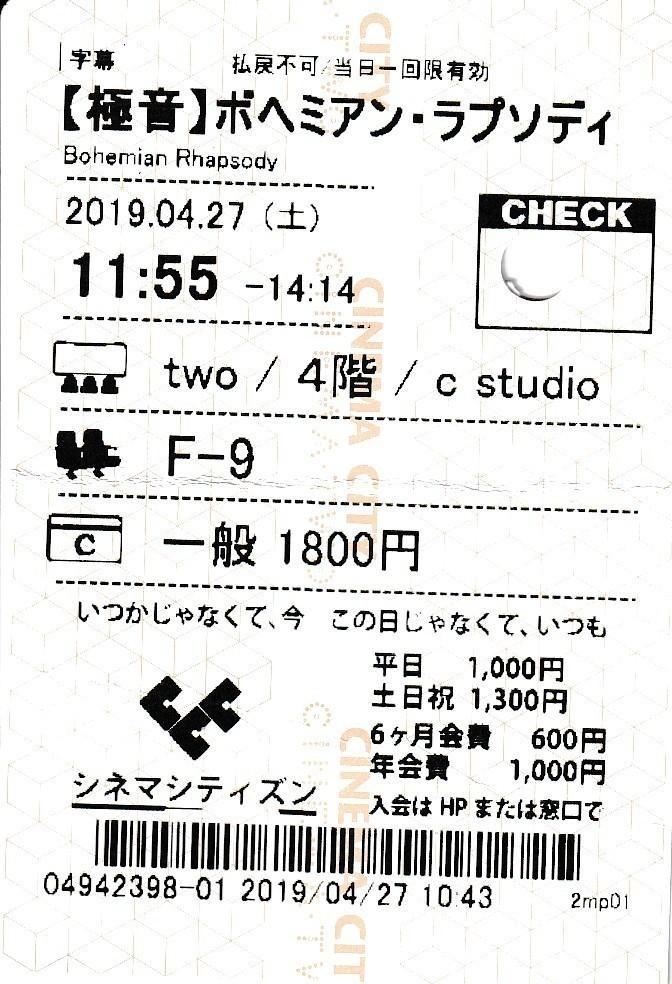 f:id:tsuki0214:20190501142843j:plain