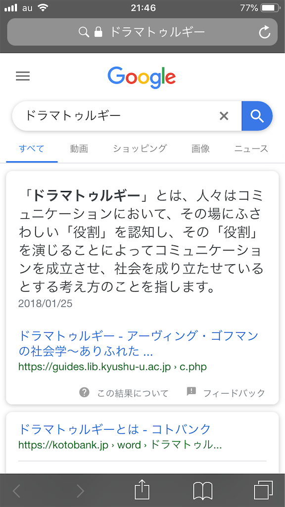 f:id:tsuki_mecha:20181102214958p:image