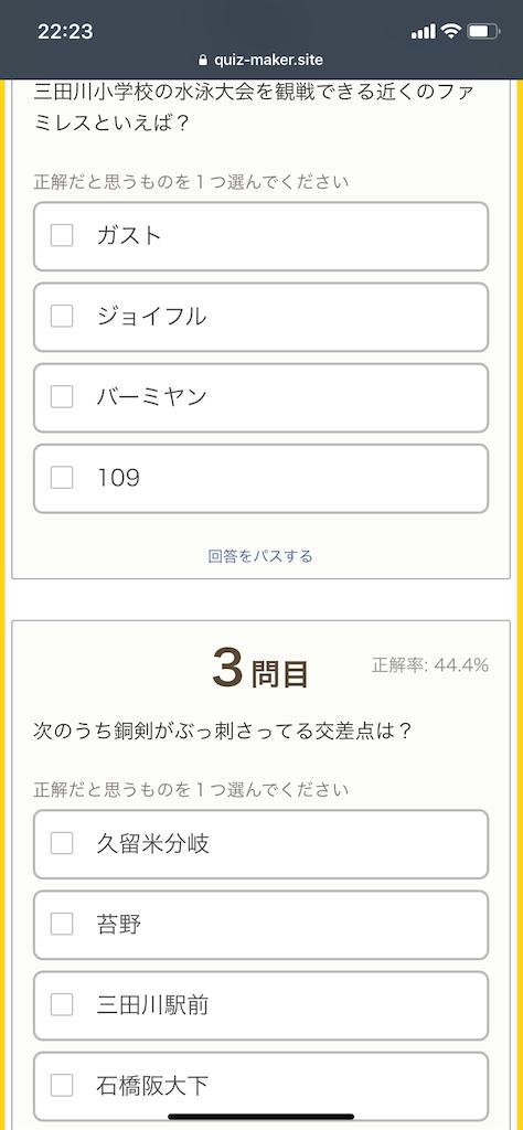 f:id:tsuki_mecha:20190213223439p:image