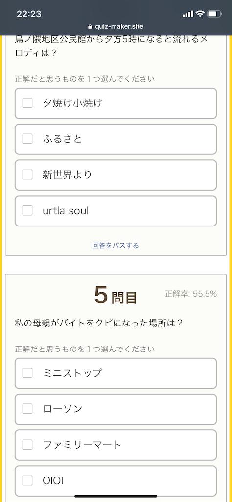 f:id:tsuki_mecha:20190213224023p:image
