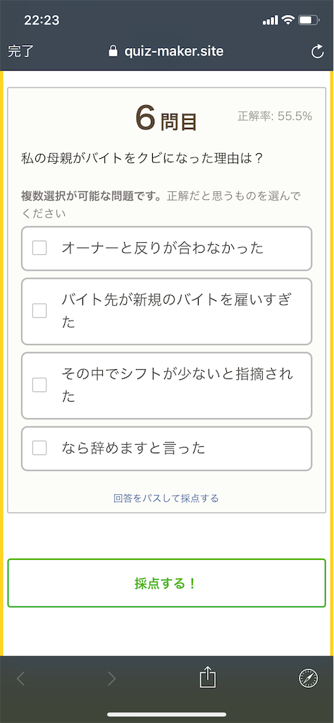 f:id:tsuki_mecha:20190213224726p:image