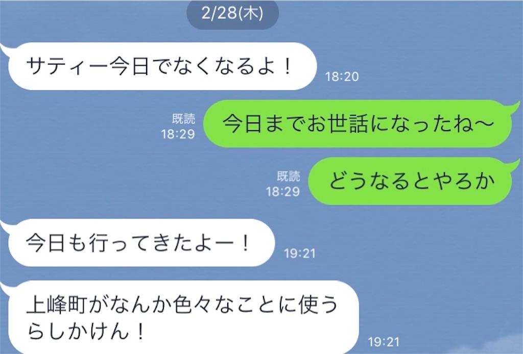 f:id:tsuki_mecha:20190303211744j:image