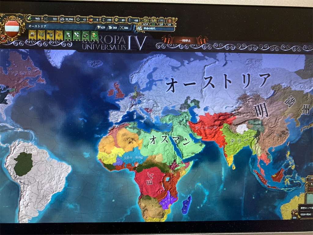 f:id:tsuki_mecha:20190306212711j:image