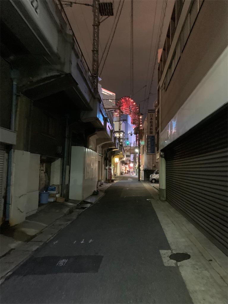 f:id:tsuki_mecha:20190613234011j:image