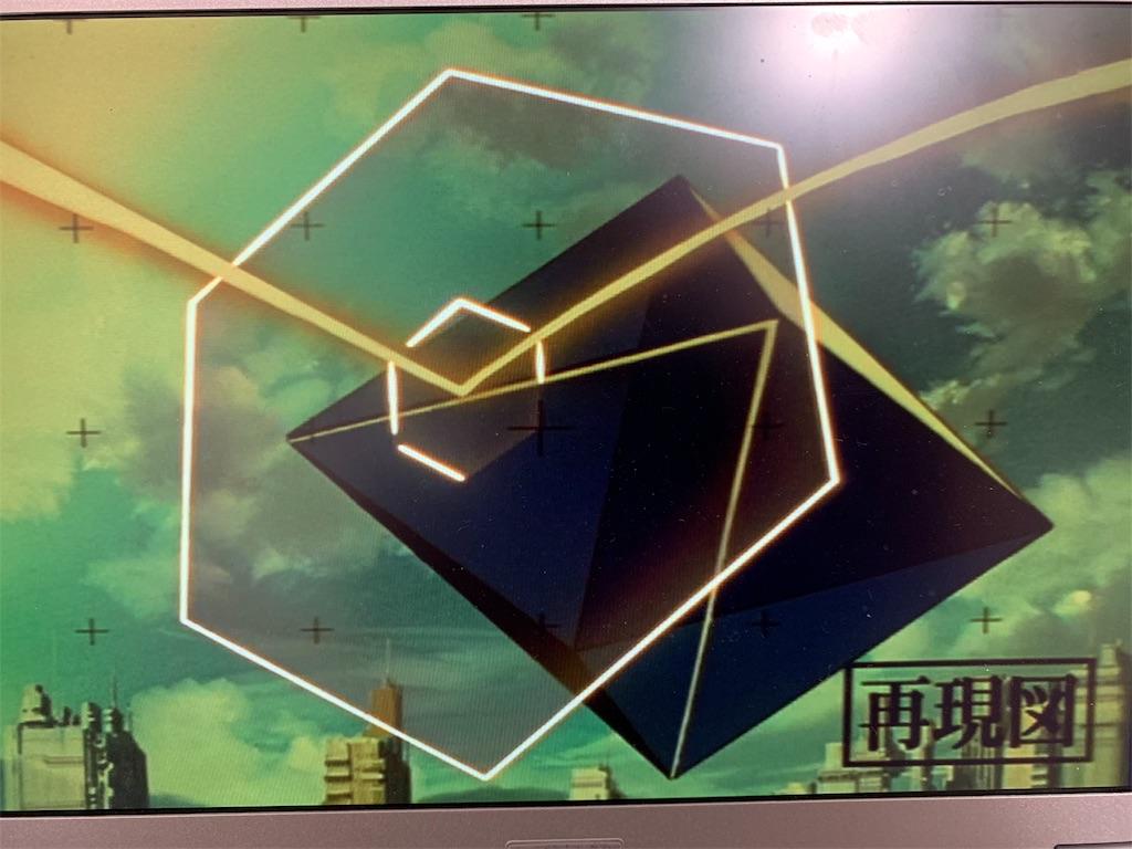 f:id:tsuki_mecha:20190701015018j:image