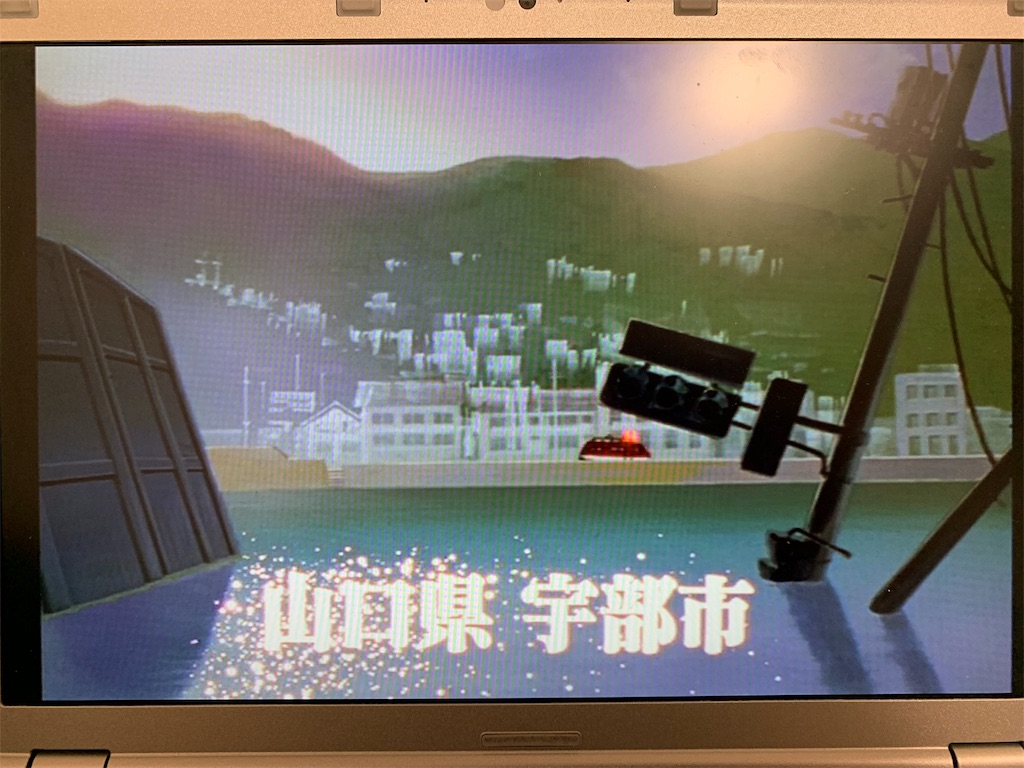 f:id:tsuki_mecha:20190701015652j:image