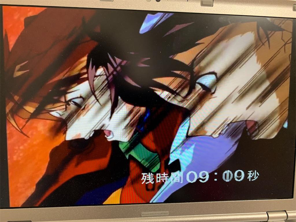 f:id:tsuki_mecha:20190702005054j:image