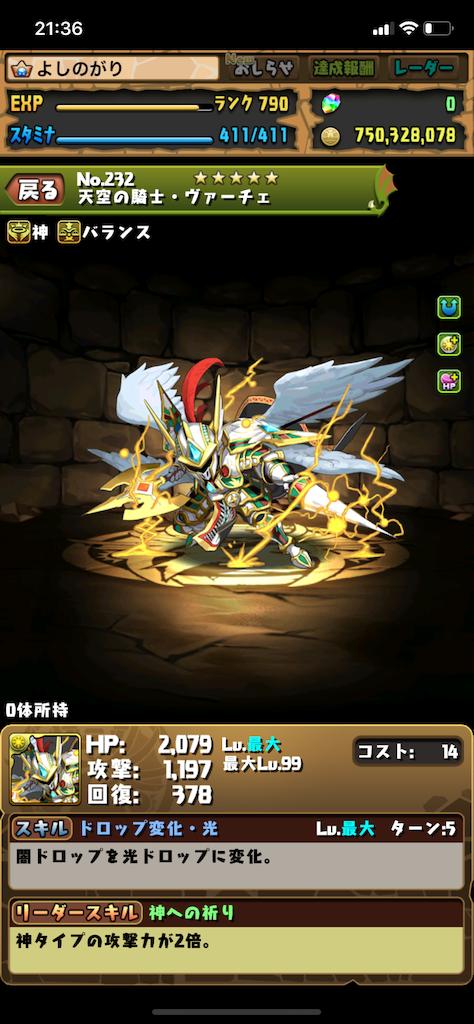 f:id:tsuki_mecha:20190731213721p:image