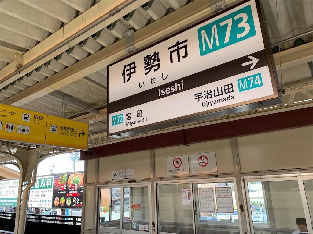 f:id:tsuki_mecha:20190831230012j:image