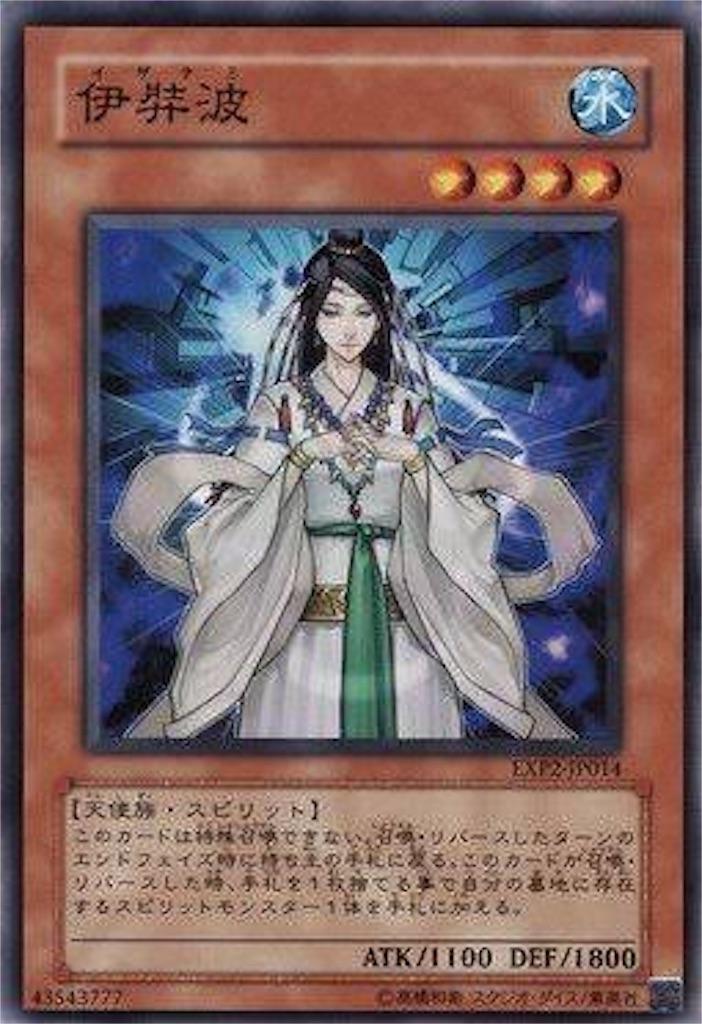 f:id:tsuki_mecha:20191007235823j:image