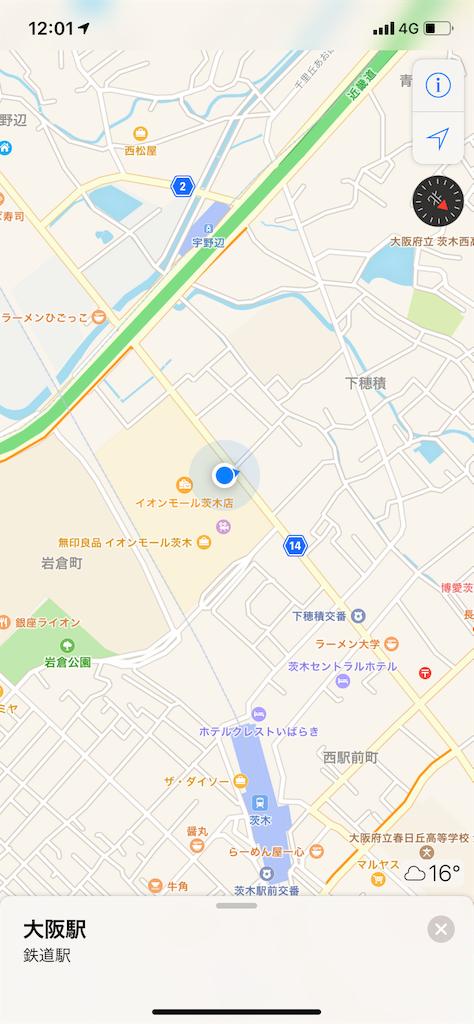 f:id:tsuki_mecha:20191209114659p:image