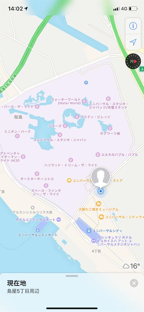f:id:tsuki_mecha:20191209120149p:image