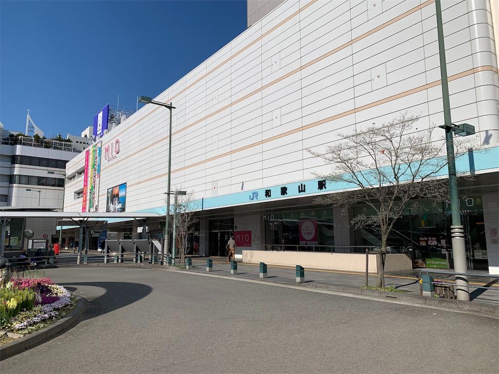 f:id:tsuki_mecha:20200323200232j:image