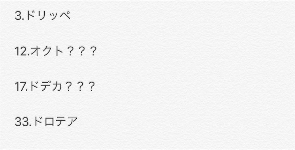 f:id:tsuki_mecha:20200510211351j:image