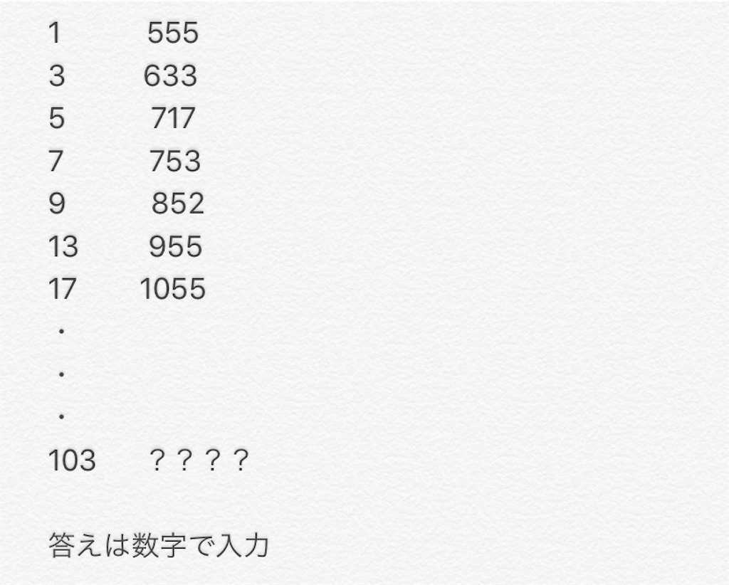f:id:tsuki_mecha:20200510211405j:image