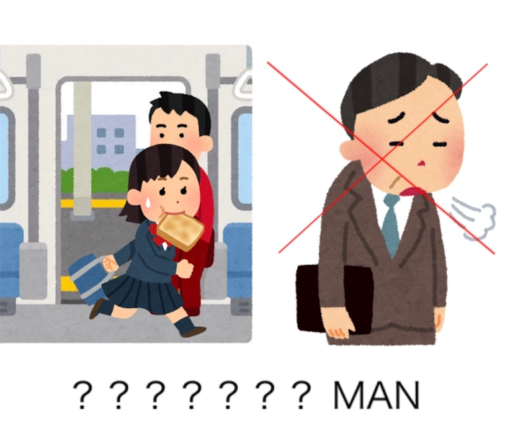 f:id:tsuki_mecha:20200510213150j:image
