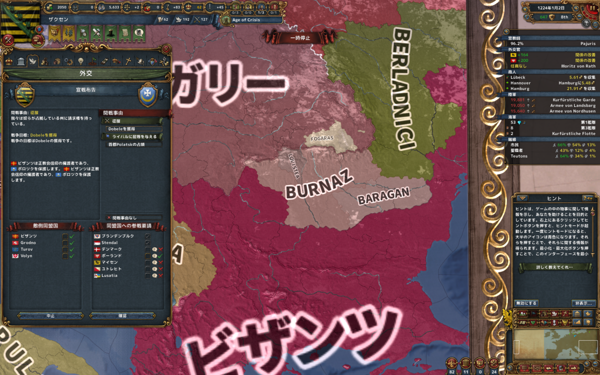 f:id:tsuki_mecha:20200521133819p:plain