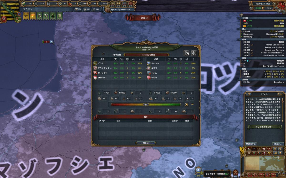 f:id:tsuki_mecha:20200527121910p:plain