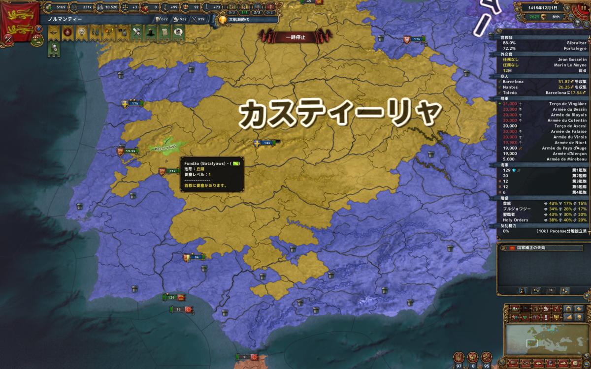 f:id:tsuki_mecha:20200917111504p:plain