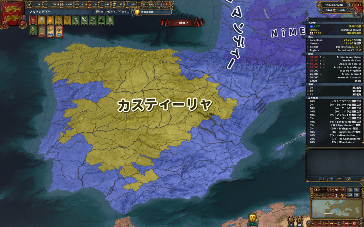 f:id:tsuki_mecha:20200923233235p:plain