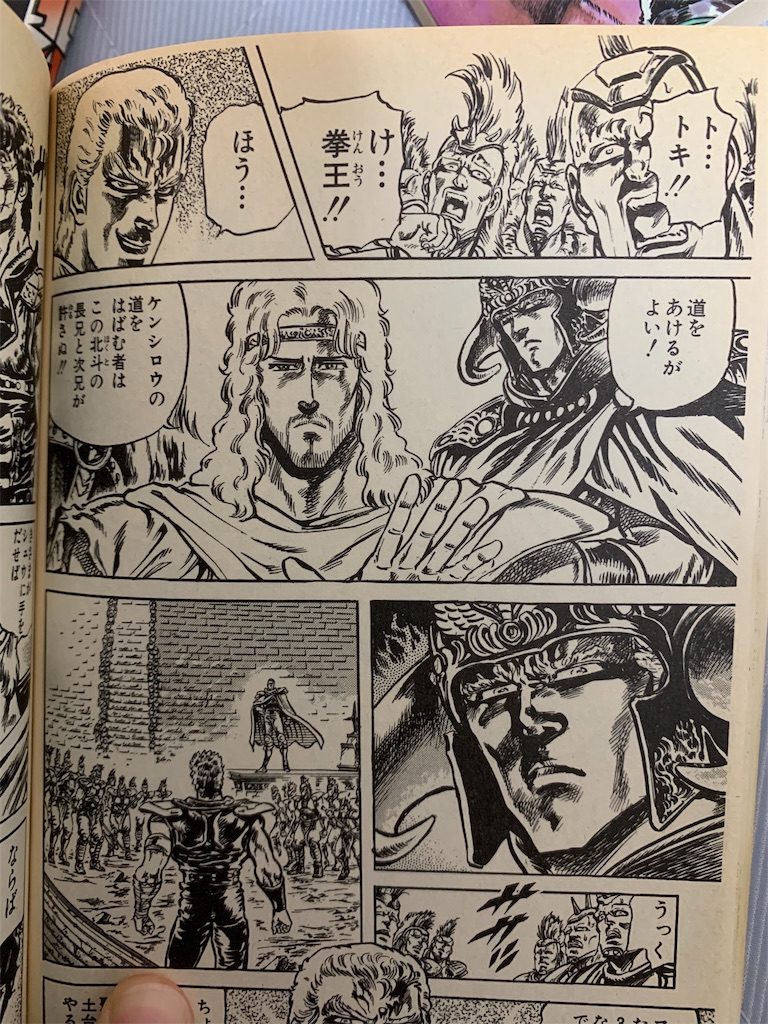 f:id:tsuki_mecha:20201110232857j:image
