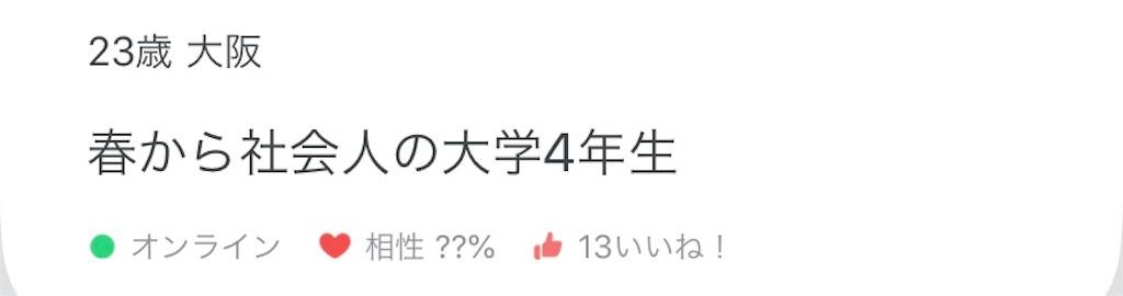 f:id:tsuki_mecha:20201115235626j:image