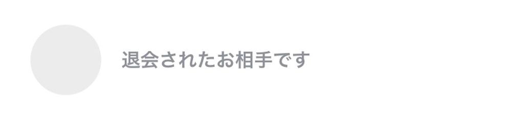 f:id:tsuki_mecha:20201116000552j:image