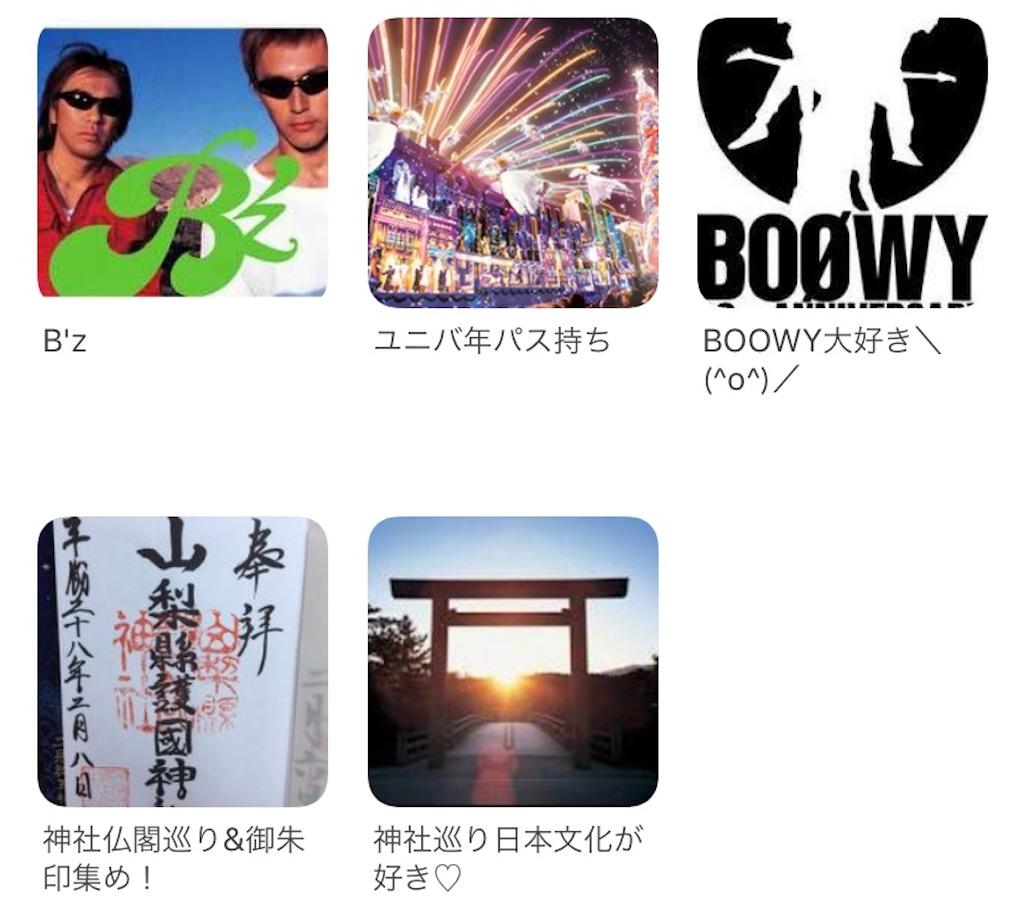 f:id:tsuki_mecha:20201116001612j:image