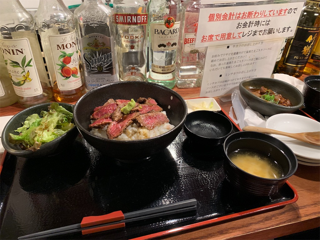 f:id:tsuki_mecha:20201124200029j:image