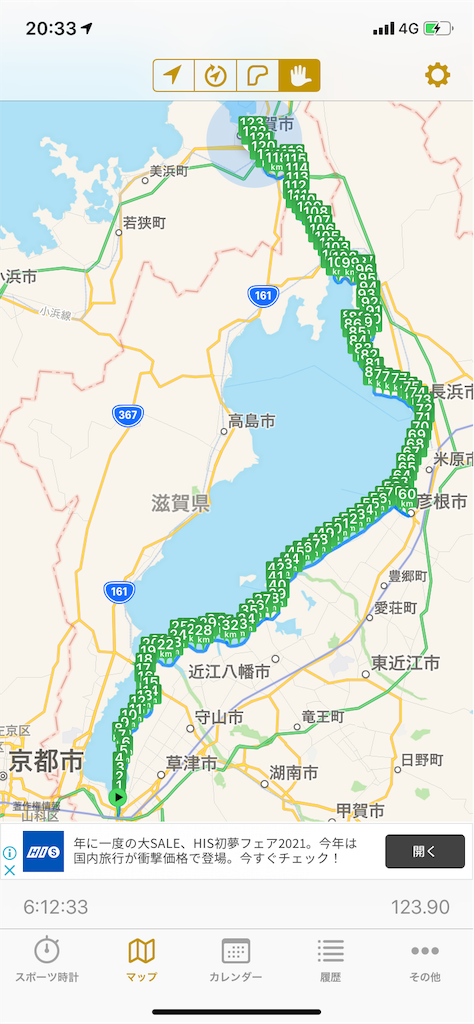 f:id:tsuki_mecha:20201124202401p:image