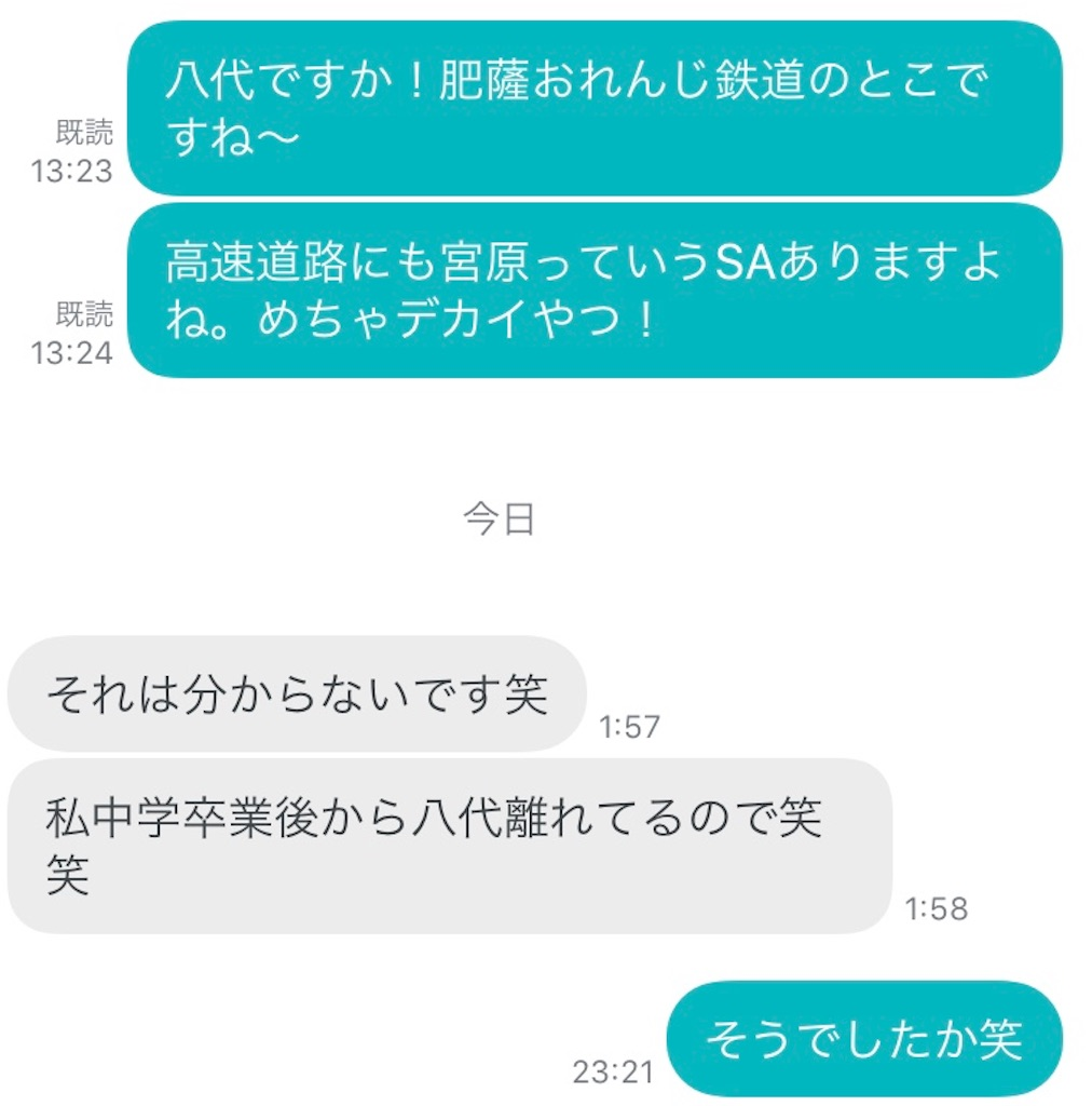f:id:tsuki_mecha:20201126233430j:image